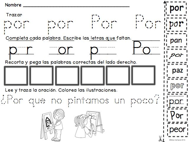 108 best images about Spanish Literacy in Kindergarten on ...