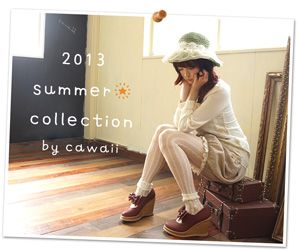 cawaii 2013 summer collection 300×250