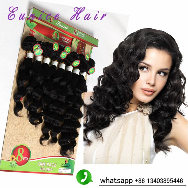 69 best wave curly 100 human hair images on pinterest 100 8pcslot loose wave wet and wavy brazilian hair colors 1b pmusecretfo Image collections