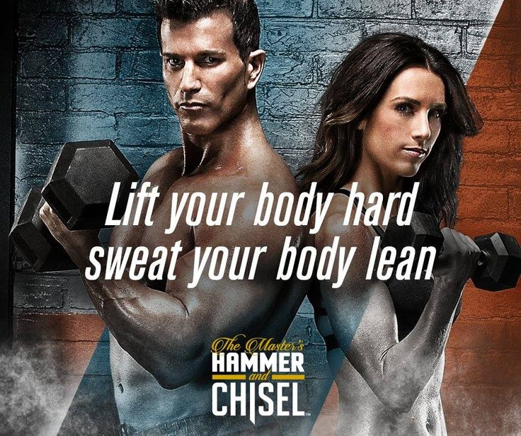 Sagi Kalev Quotes: The Master's Hammer And Chisel Workout Program Coming Soon