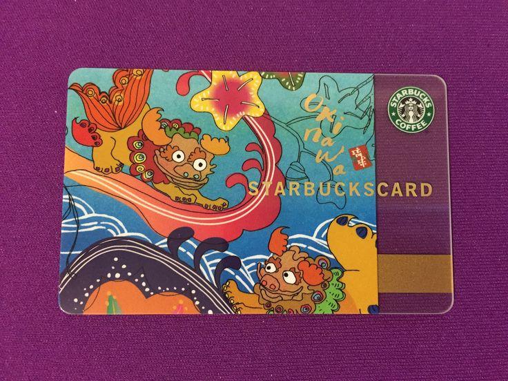 Japan card