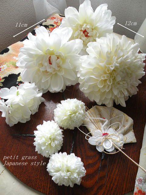 白系髪飾り 胡蝶蘭ヘアアクセサリー