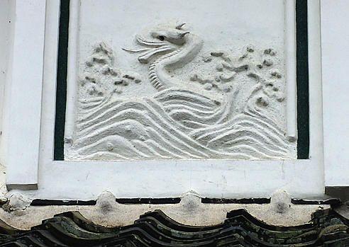 旅の途中で見た鏝絵(2)  福岡県宗像市中の尾