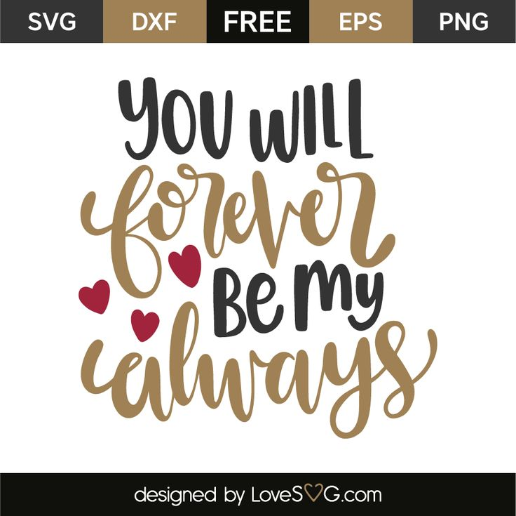 63 Best Free Svgs Wedding Images On Pinterest