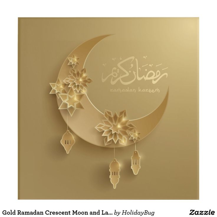 Gold Ramadan Crescent Moon And Lanterns Acrylic Print Zazzle Com In 2021 Acrylic Prints Ramadan Muslim Prayer Room Ideas