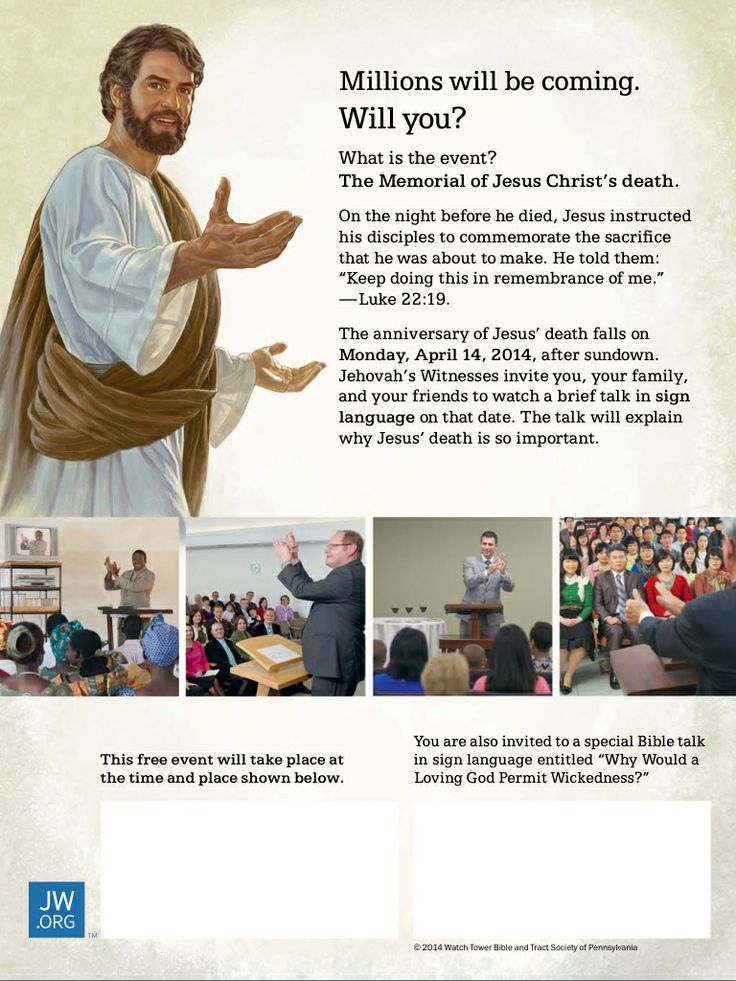 memorial day 2014 jesus