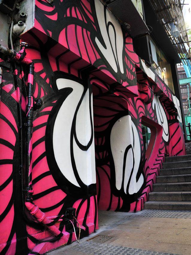 WALLS OF HONG KONG by INSA
