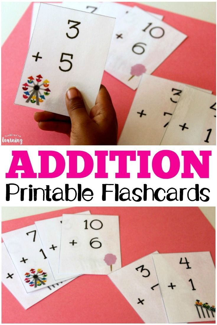 These printable addition flashcards make practicing math facts fun! #homeschool #math
