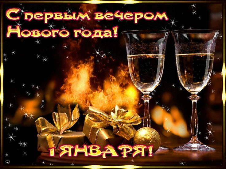 Пин от пользователя Валентина Лютвинская на доске с новым ...