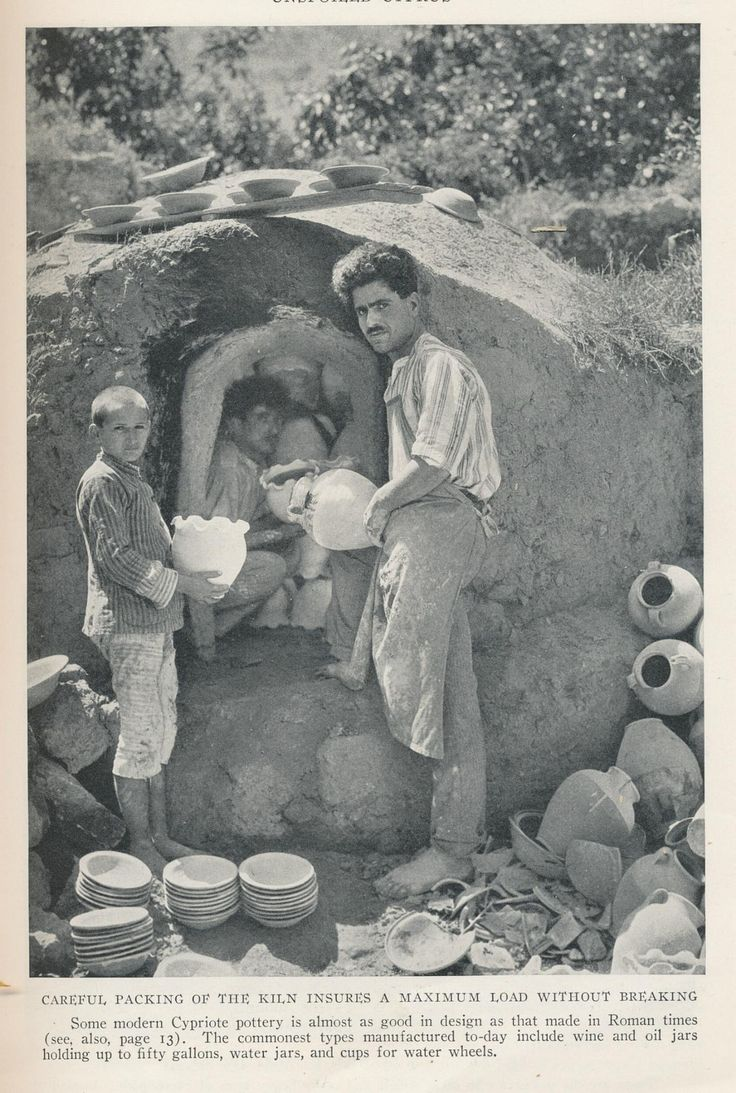 Cyprus 1928, pottery oven | illustration,article Unspoiled C… | Flickr