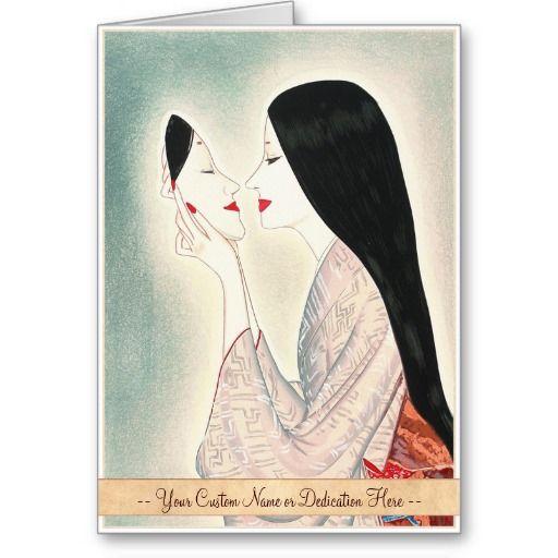 Beauty holding a Noh mask Takasawa Keiichi lady Greeting Card