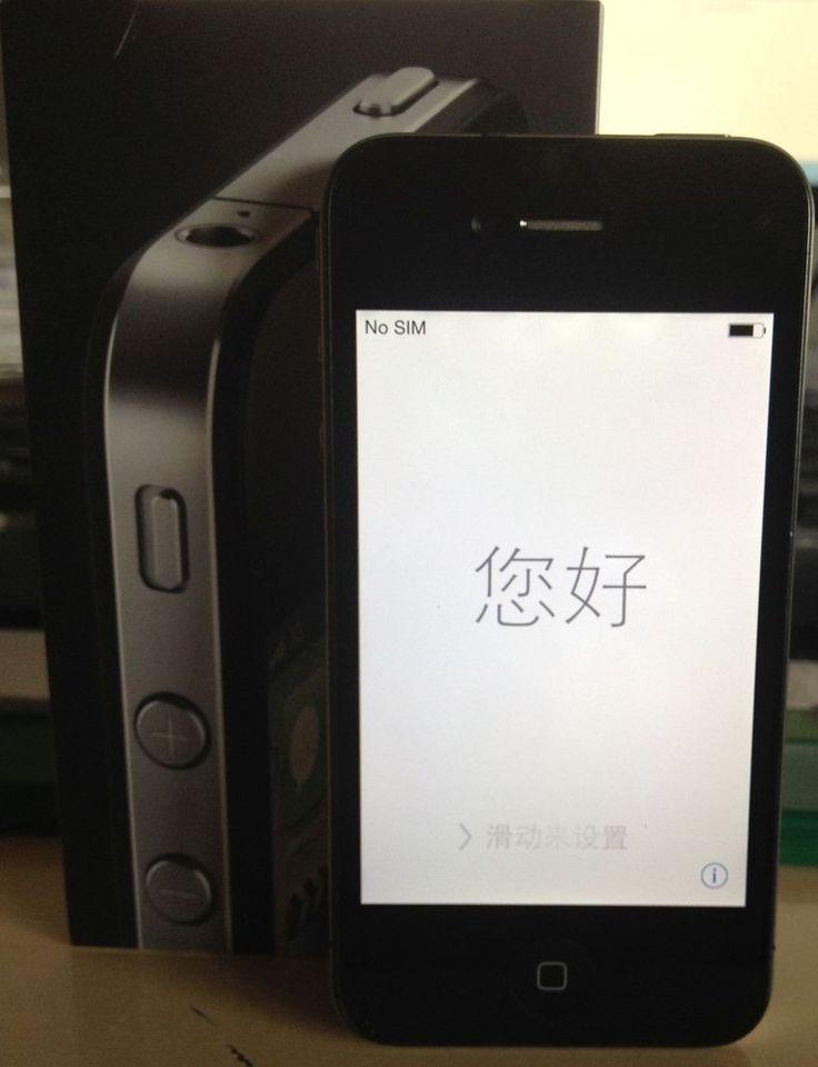 Apple iPhone 4 gebraucht zu verkaufen.