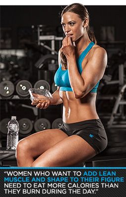 Some good basic info here:  Bodybuilding.com - 4 Tips For The Skinny Girl: How To Put Muscle On A Slim Body