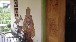 The Lion House guesthouse in Ochos Rios, Jamaica. The Star of David motif is common, as it is a Rastafarian symbol. (Julie Masis/Times of Israel)