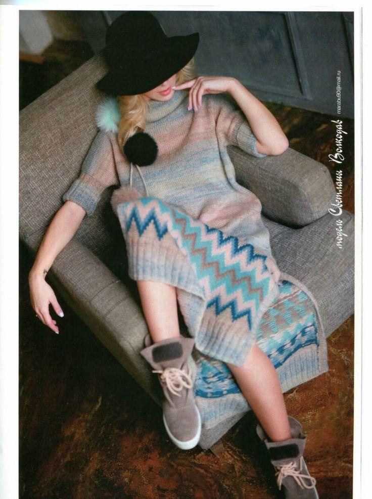 Журнал Мод №614 - 2017. Новый выпуск