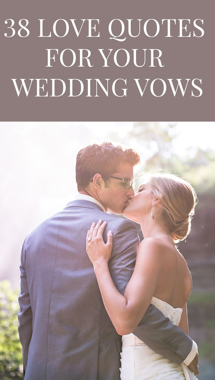 If you've decided to stray from tradition and write your own vows, you may be suffering from the worst kind of writer's block. What will you say to seal the deal? What words will make your fiancé cry, laugh, and believe your love is forever?
