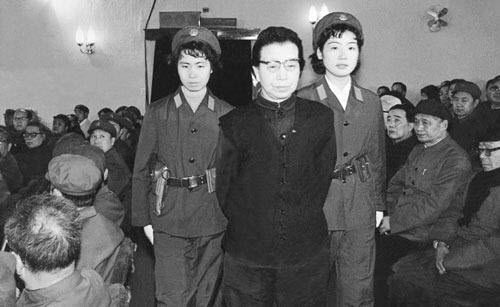 Jiang Qing at trial - Jiang Qing - Wikipedia, the free encyclopedia