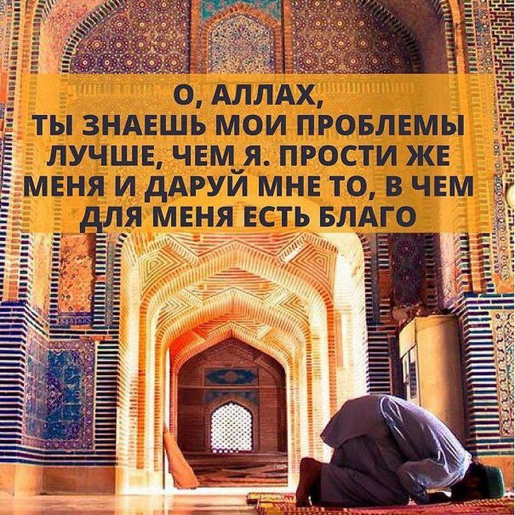 стихи аллах велик всё банально просто