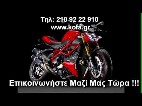 online ασφαλεια μηχανης-2109222910
