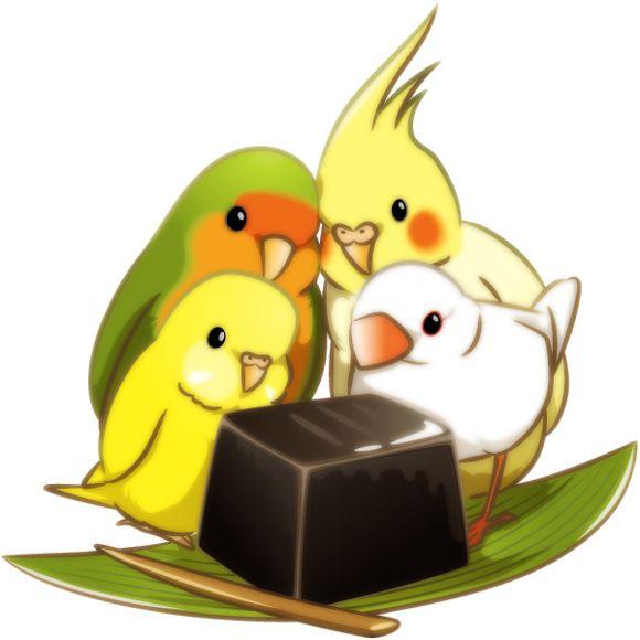 Pin En Cute Ilustrations