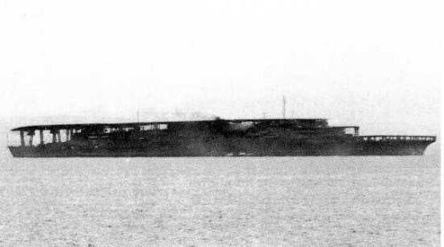 Kumano Maru 1945 Aircraft Carriers t Navy carriers