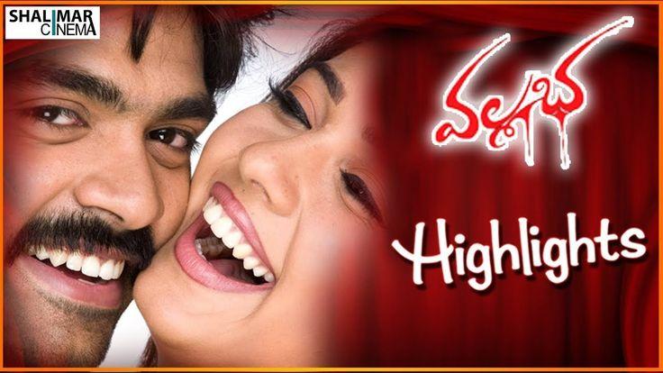 Watch Vallabha Telugu Movie Highlights || Silambarasan, Nayantara, Reemma Sen, Santhanam, Sandhya Free Online watch on  https://www.free123movies.net/watch-vallabha-telugu-movie-highlights-silambarasan-nayantara-reemma-sen-santhanam-sandhya-free-online/