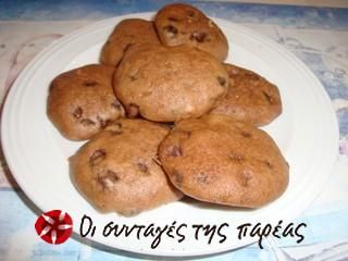 Soft cookies #sintagespareas