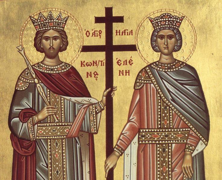Свети цар Константин и царица Јелена / Holy Emperor Constantine and Empress Helena