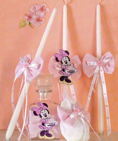 www.mpomponieres.gr Σετ λαδιού της Disney διακοσμημένο με την Minnie. Το σετ περιλαμβάνει το μπουκάλι λαδιού, τρία κεράκια και ένα πουγκί όπου είναι μέσα το σαπούνι. Μπορούμε να φτιάξουμε ολόκληρο πακέτο βάπτισης με θέμα την Minnie. Σε κομπλέ πακέτο βάπτισης γίνετε έκπτωση 15% στην τελική τιμή. http://www.mpomponieres.gr/set-ladiou-tis-disney-me-tin-minnie.html
