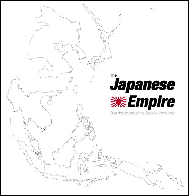 An Anachronistic Map of the Japanese Empire  Maps
