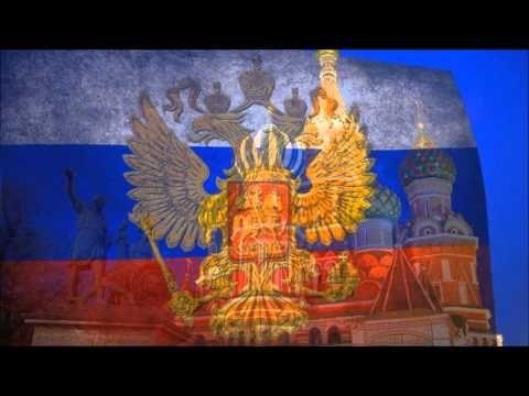Российская империя, Russian imperial double headed eagle flag & anthem