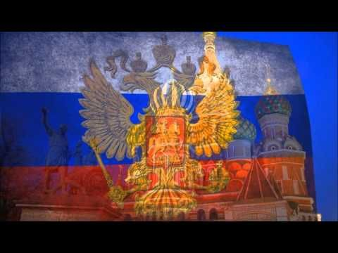Российская империя, Russian imperial double headed eagle flag & anthem