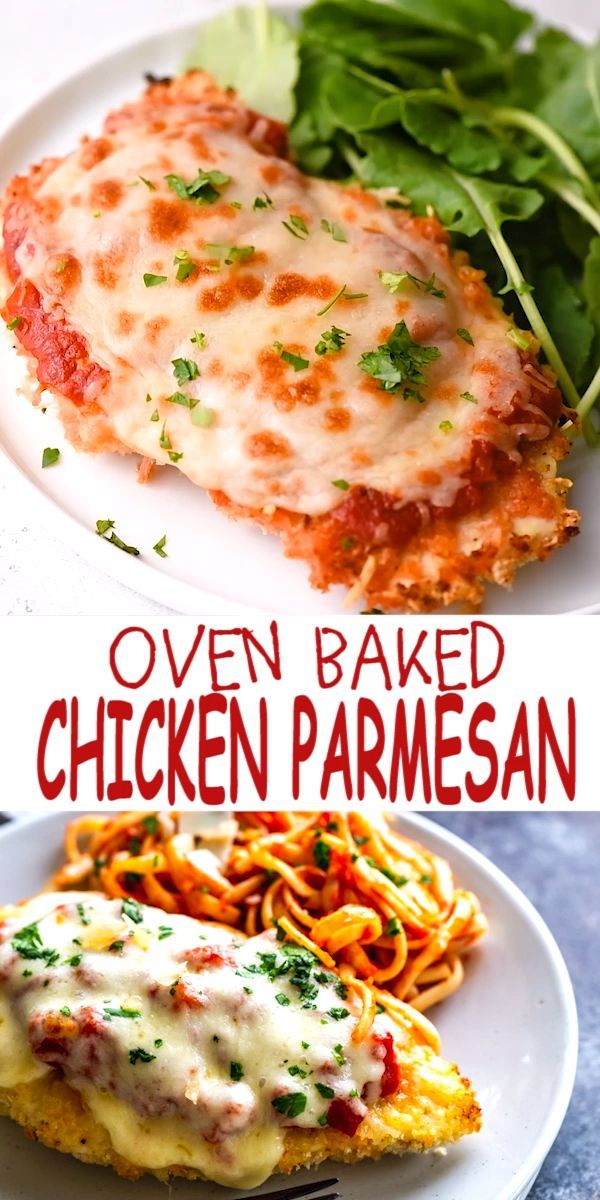 This delicious Oven Baked Chicken Parmesan recipe is easy and doesn't require any frying.  Because this chicken Parmesan is baked, it is healthy, quick and easy! Make this crispy baked Parmesan crusted chicken for dinner tonight in about thirty minutes!