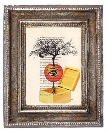 Ανακύκλωση. Σελίδες παλιών βιβλίων μετατρέπονται σε σύγχρονη μοντέρνα τέχνη.     Ιδανικό για δώρο και ιδιαίτερα για διακόσμηση σπιτιού και γραφείου.  Διατίθεται χωρίς κορνίζα.