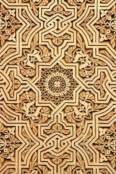 Intricate Moroccan stone carving.
