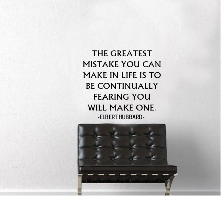 The Greatest Mistake You Can Make Wall Decal
