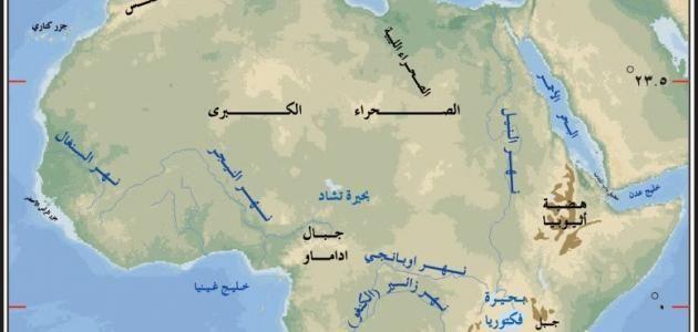 تضاريس قارة أفريقيا Map Map Screenshot Screenshots