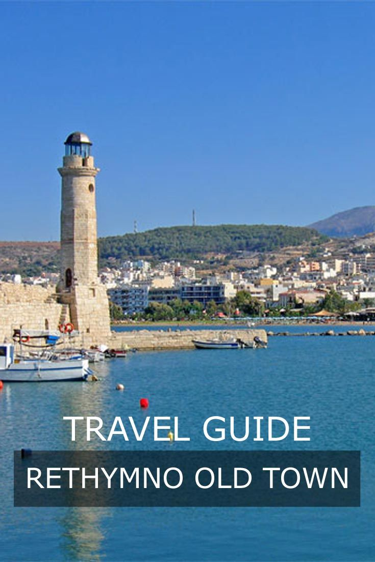 Visit the picturesque old town of Rethymno, Crete!
