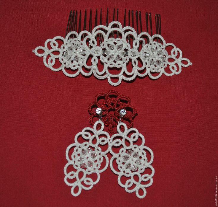 """Купить Свадебный комплект """"Версаль"""" - белый, фриволите, свадебные украшения, Кружевные украшения, кружевные серьги"""