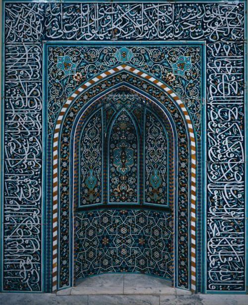 : Doors, Pattern, Islamic Architecture, Blue, Tile, Beautiful, Places, Design, Islamic Art