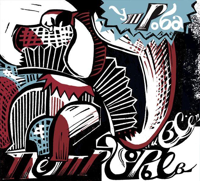 Wolphins.com / Illustrator Varvara Polyakova / Peter Gorieve / © 2007