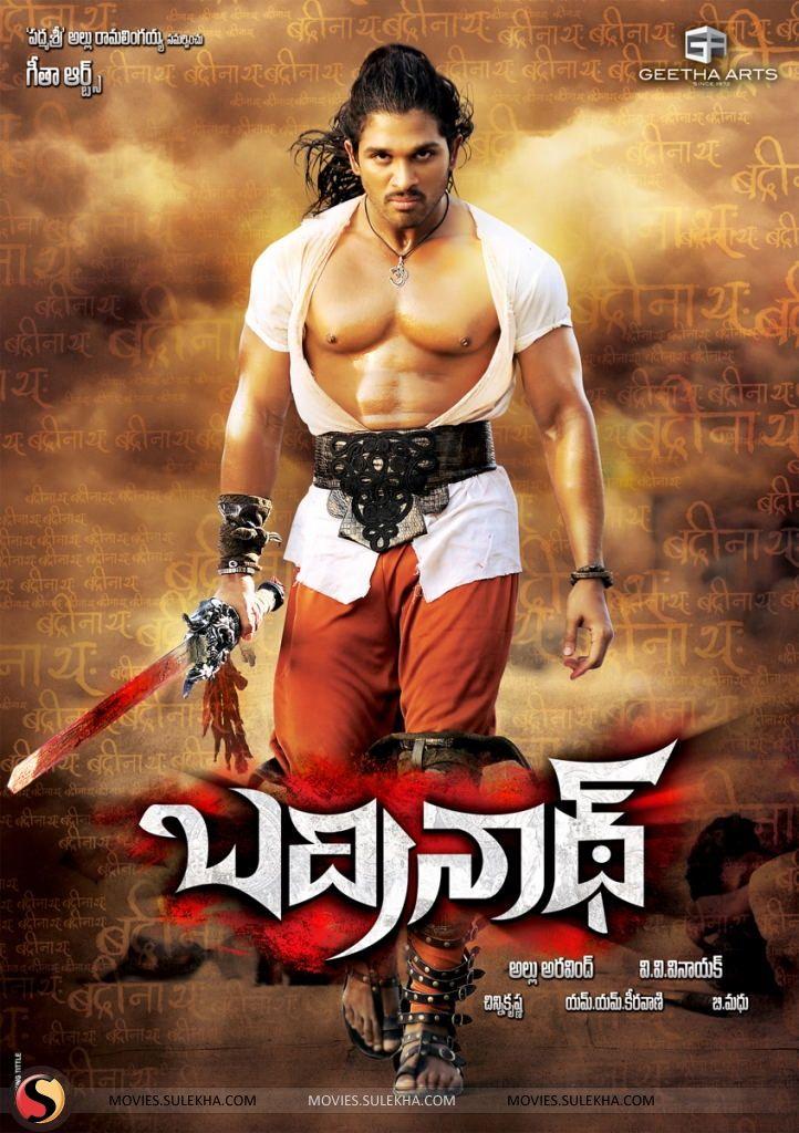 The Unforgettable Telugu Movie Dvdrip Download
