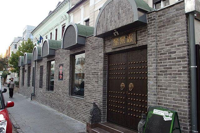Wang mester konyhája Gizella utca