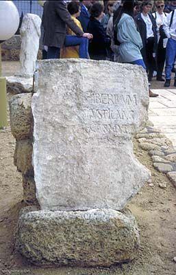 Israel: Caesarea Maritima: Pontius Pilate Stone