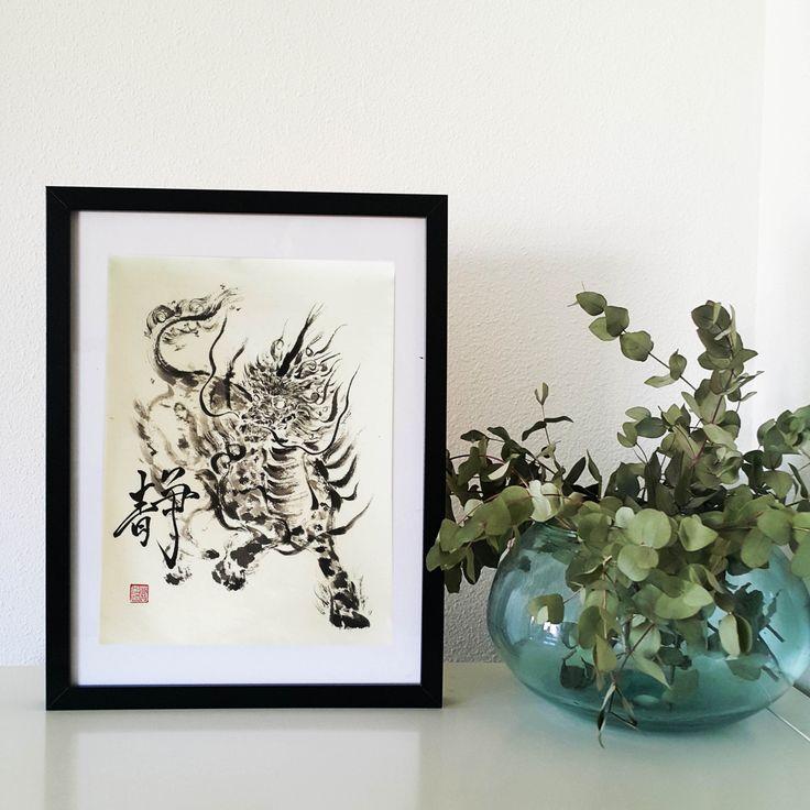 Asian calligraphy bedding phrase