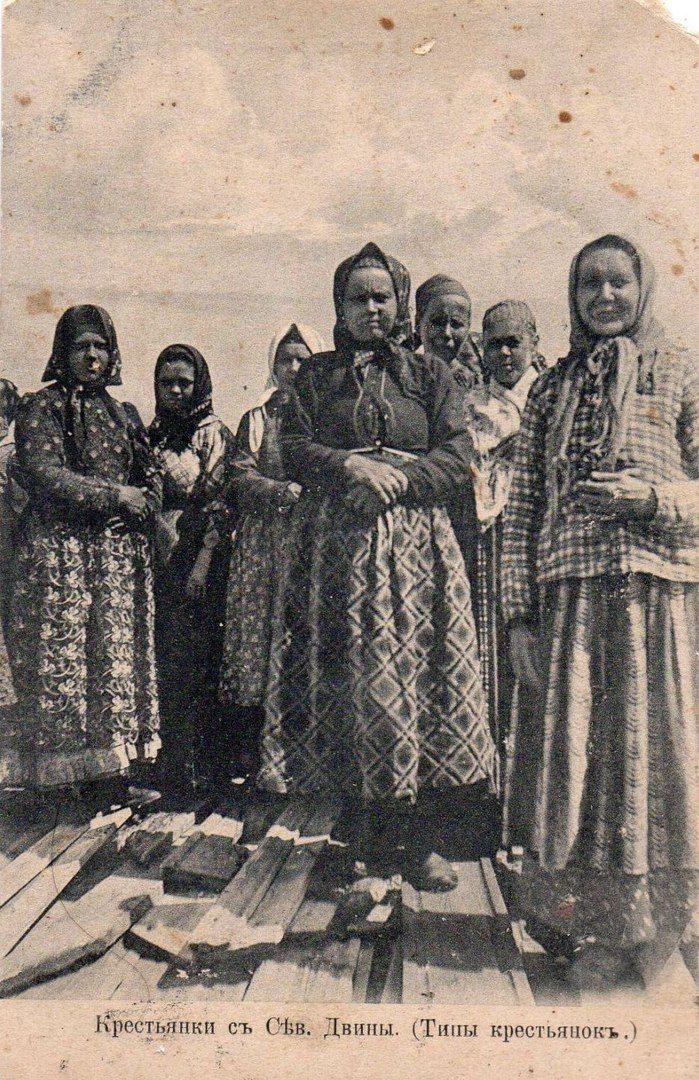 Открытки  1900-1910-х годах.      из серий «Русские типы»