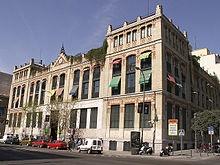 La Casa Encendida - Wikipedia, la enciclopedia libre