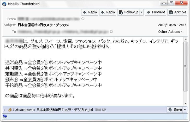 Japanese word processor 'Ichitaro' zero-day attack discovered in the wild http://thehackernews.com/2013/11/Japanese-Ichitaro-zero-day-vulnerability-CVE-2013-5990.html via @TheHackersNews #Security