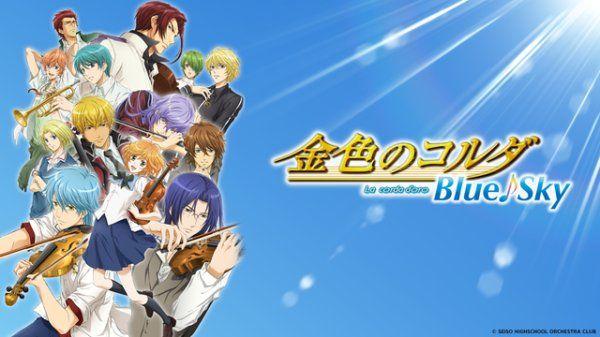 Crunchyroll Adds 'La corda d'oro -Blue Sky-' For Spring 2014 Anime Lineup