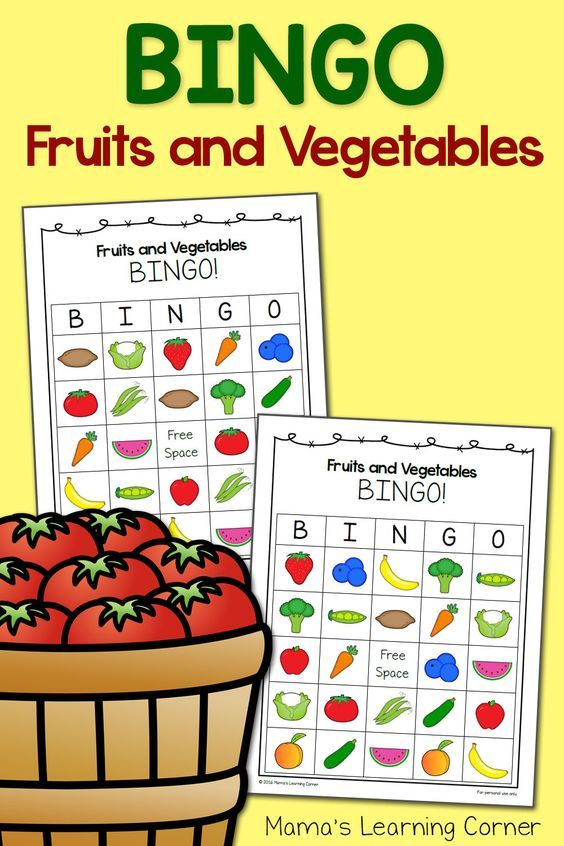 Download a printable version of fruits and vegetables BINGO! Includes 6 different game boards, calling card, and printable counters. Enjoy!